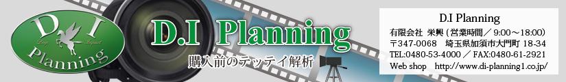 動画テッテイ解析 ヘッダー.jpg